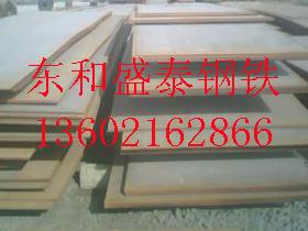 上海nm450耐磨板市场资讯