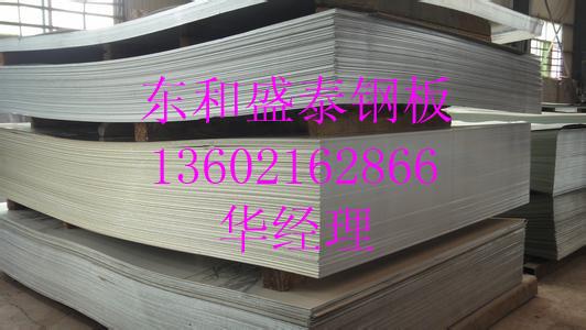 武钢nm500耐磨板出厂价格